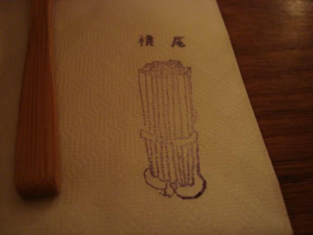 吉祥寺「お茶とお菓子 横尾」へ行く。_f0232060_16265757.jpg