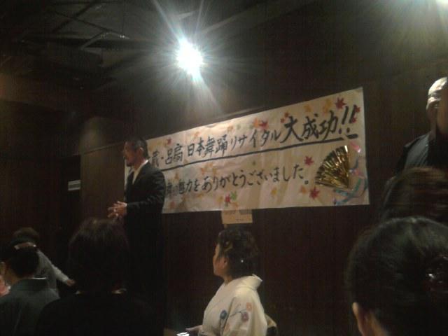 日本舞踊リサイタル_b0177566_2028726.jpg
