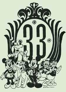 「魔術」はイルミナティの最も強力な武器である By Henry Makow Ph.D. _c0139575_2255368.jpg