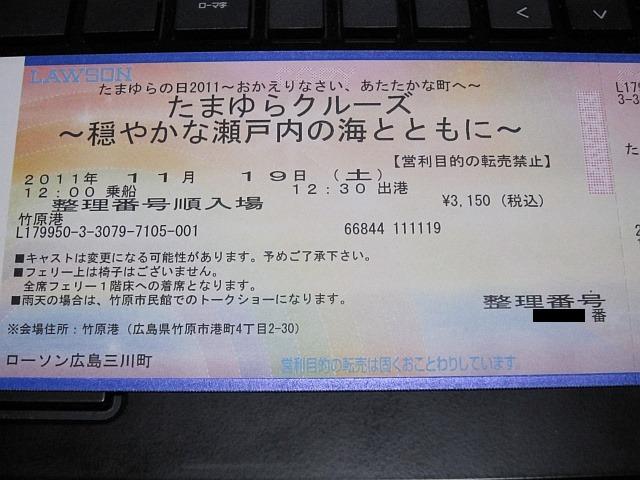 b0048879_0395140.jpg