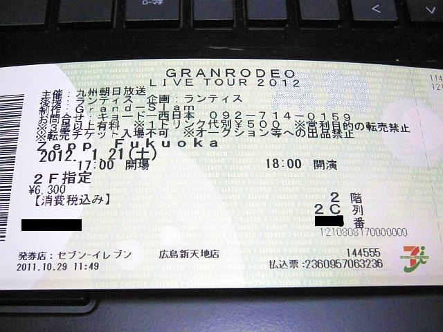 b0048879_1125837.jpg