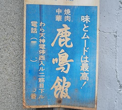 f0232783_19495056.jpg
