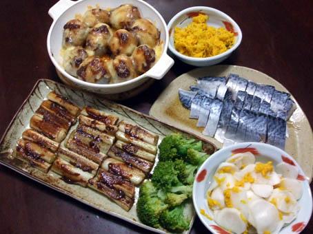 里芋の味噌チーズ焼き_f0019498_17144334.jpg