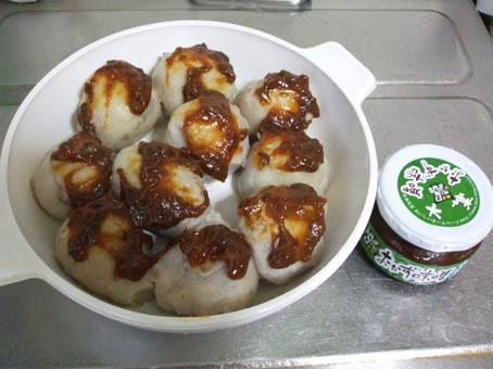 里芋の味噌チーズ焼き_f0019498_1735812.jpg