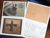 2011/10/24 フジカワエハガキへ_e0245899_1413919.jpg