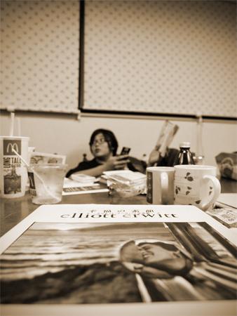TTP 京都朝げいこでの気づき_d0089903_6244272.jpg