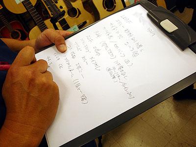 クワイエット・ギター(Quiet Guitar)製作始動!_c0137404_0152515.jpg