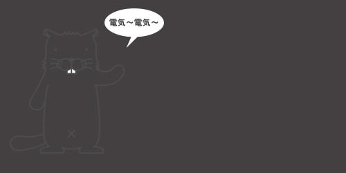 20111031-1.jpg