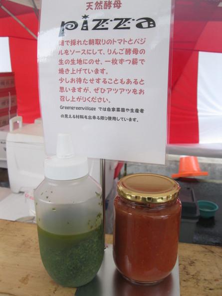 2011 三井化学オオムタフェスタで~_a0125419_1334048.jpg