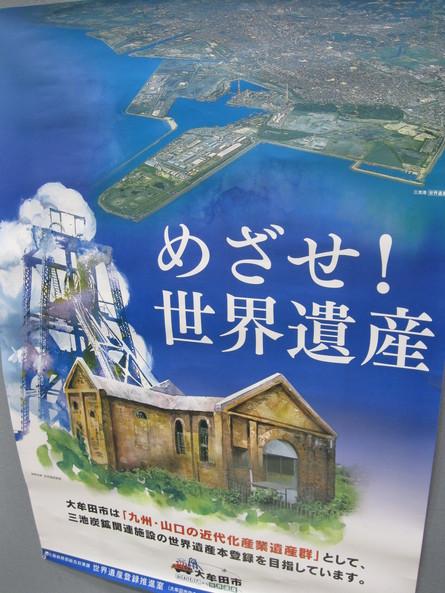 2011 三井化学オオムタフェスタで~_a0125419_13373246.jpg