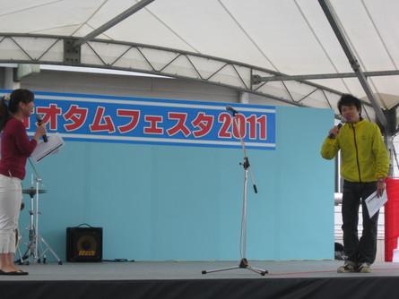 2011 三井化学オオムタフェスタで~_a0125419_13385769.jpg