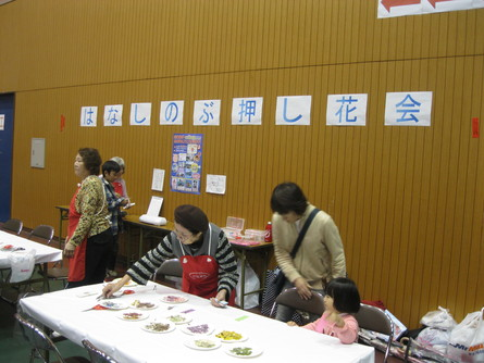 2011 三井化学オオムタフェスタで~_a0125419_133925100.jpg