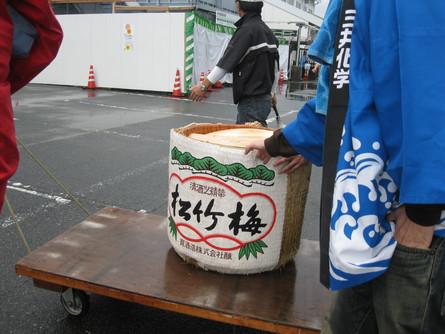 2011 三井化学オオムタフェスタで~_a0125419_1341281.jpg