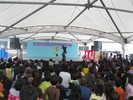 2011 三井化学オオムタフェスタで~_a0125419_1346192.jpg
