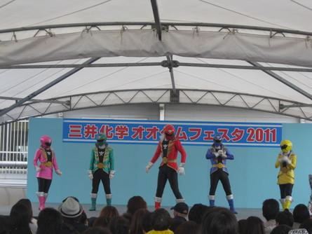 2011 三井化学オオムタフェスタで~_a0125419_13472145.jpg