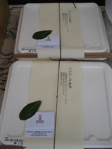 2011 三井化学オオムタフェスタで~_a0125419_13494662.jpg