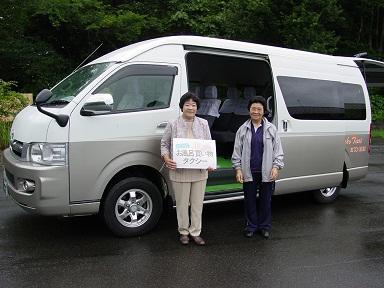 田野畑村の入浴買い物タクシー始動! (8月22日)_d0206420_4122136.jpg