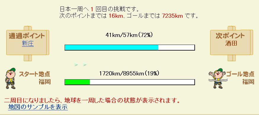 b0008825_18291266.jpg