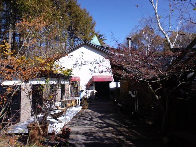 カマタコ八ヶ岳に納品しちゃいました_e0209927_0122187.jpg