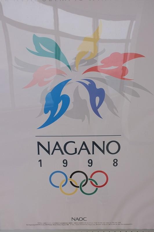 長野オリンピック 白馬ジャンプ台_f0050534_7513273.jpg