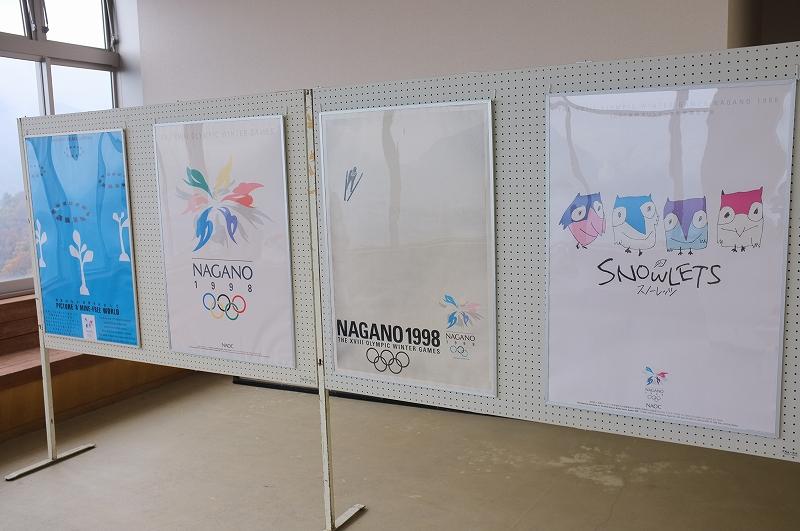 長野オリンピック 白馬ジャンプ台_f0050534_7513935.jpg