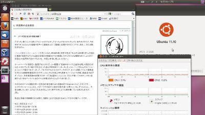 Ubuntuを使ってみませんか_f0182936_2473577.jpg