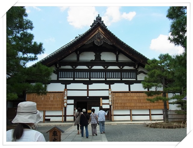 Kyoto会 - 2011 夏の陣 Ⅱ_b0025947_22135512.jpg
