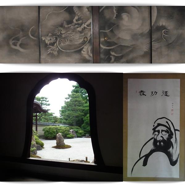 Kyoto会 - 2011 夏の陣 Ⅱ_b0025947_22342765.jpg