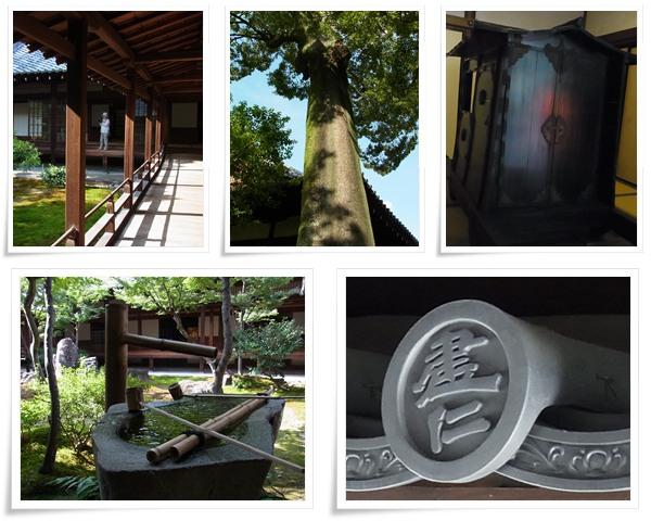 Kyoto会 - 2011 夏の陣 Ⅱ_b0025947_22352979.jpg