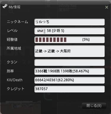 f0112549_2151040.jpg
