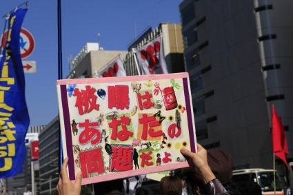原発いらない福島の女たちのアクション_a0086851_2465944.jpg