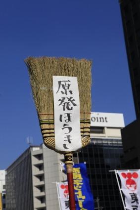 原発いらない福島の女たちのアクション_a0086851_2472092.jpg