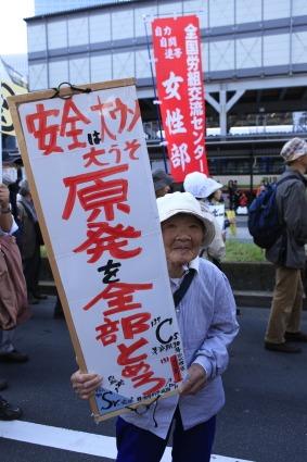 原発いらない福島の女たちのアクション_a0086851_2473985.jpg