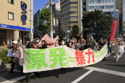 原発いらない福島の女たちのアクション_a0086851_2475020.jpg