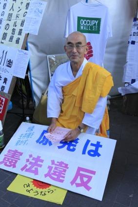 原発いらない福島の女たちのアクション_a0086851_248161.jpg