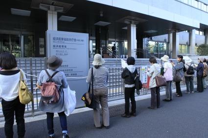 原発いらない福島の女たちのアクション_a0086851_2505311.jpg