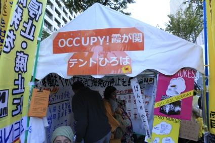 原発いらない福島の女たちのアクション_a0086851_3225923.jpg