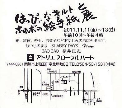 f0202151_1360100.jpg