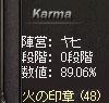 b0048563_11335769.jpg