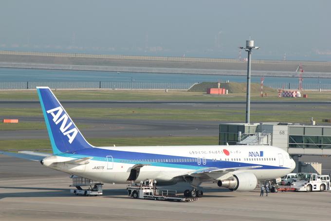 羽田空港到着後!!_d0202264_2222591.jpg