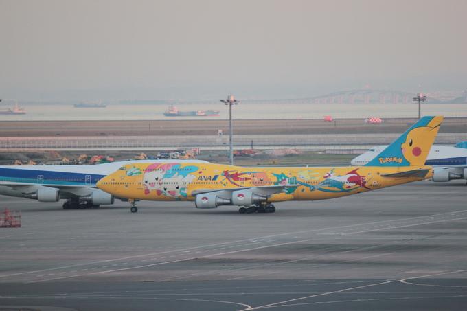 羽田空港到着後!!_d0202264_22242898.jpg
