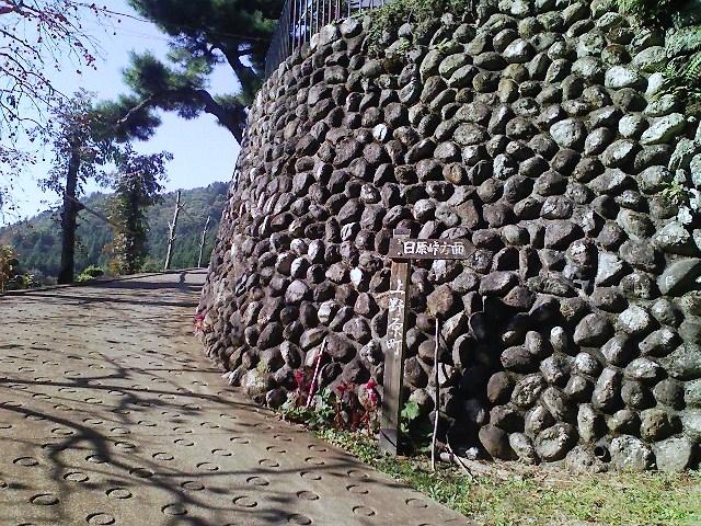 2011/10/28 土俵岳_d0233770_19235114.jpg