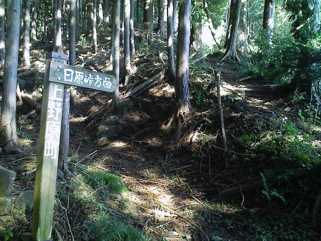 2011/10/28 土俵岳_d0233770_1927191.jpg