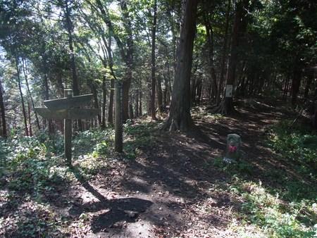 2011/10/28 土俵岳_d0233770_19303182.jpg