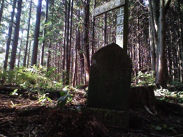 2011/10/28 土俵岳_d0233770_19353135.jpg