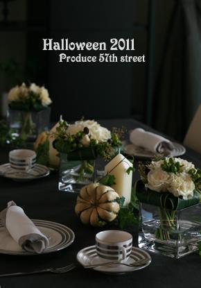 HALLOWEENのテーブル_d0113182_265173.jpg