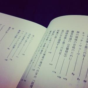 2011/10/30 みみふん うすだ_f0035084_1150545.jpg