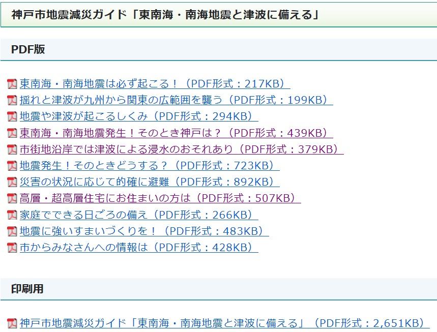 f0222687_1653478.jpg