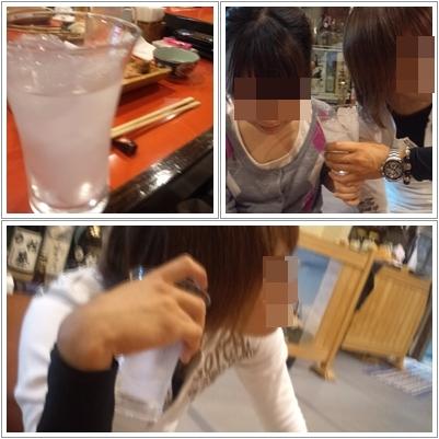 b0205389_1757367.jpg