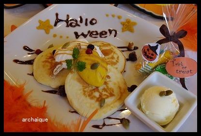 ハロウィン 最終日!!_c0207890_243598.jpg